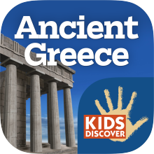 Ancient Greece for iPad